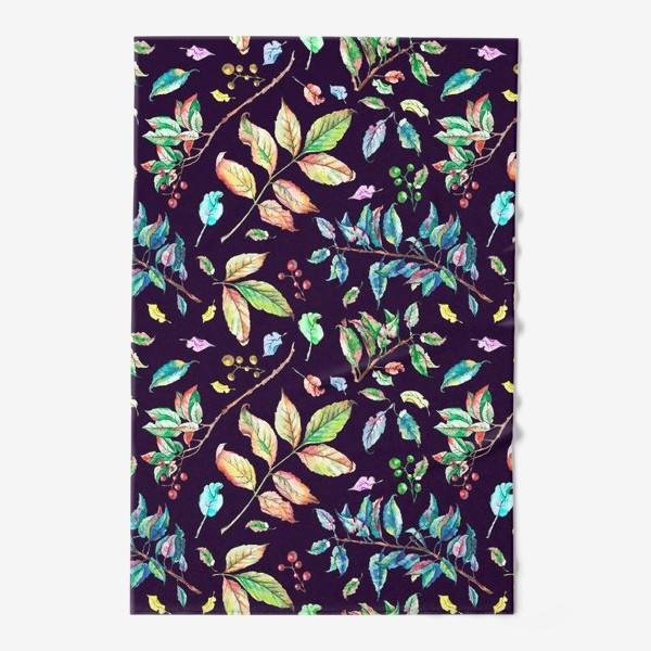 Полотенце «Акварельные осенние листья 3»
