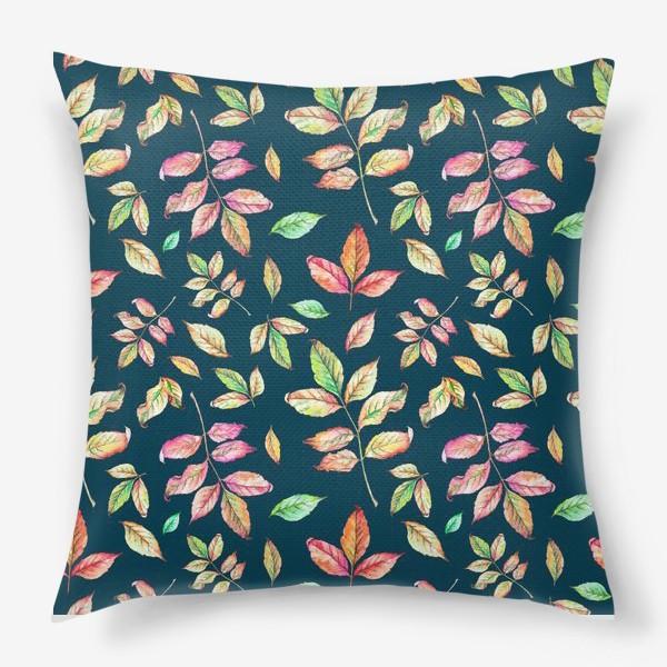 Подушка «Акварельные осенние листья 4»