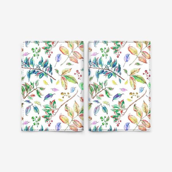 Обложка для паспорта «Акварельные осенние листья 2»
