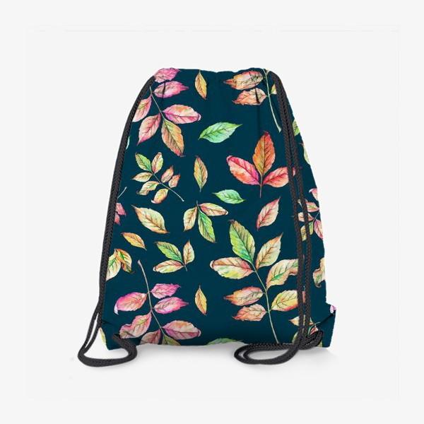 Рюкзак «Акварельные осенние листья 4»