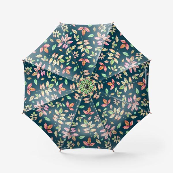 Зонт «Акварельные осенние листья 4»
