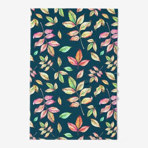 Полотенце «Акварельные осенние листья 4»
