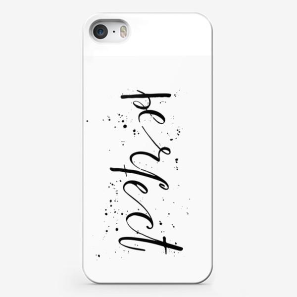 Чехол iPhone «PERFECT»