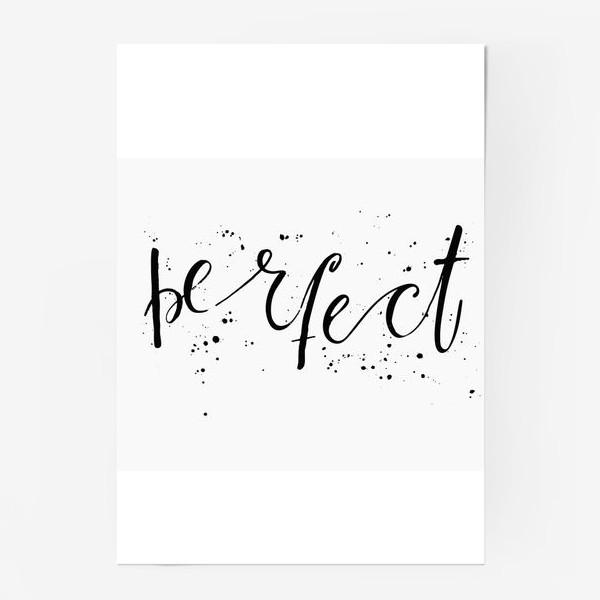 Постер «PERFECT»