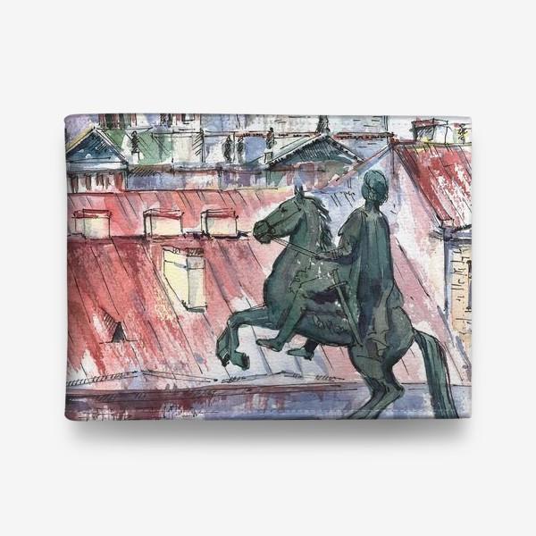 Кошелек «Исаакиевский собор и Медный всадник, Санкт-Петербург. Акварельный скетч»