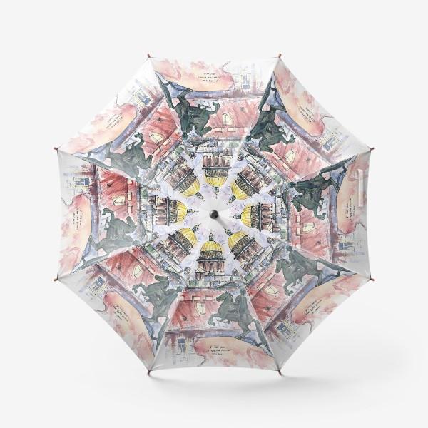 Зонт «Исаакиевский собор и Медный всадник, Санкт-Петербург. Акварельный скетч»