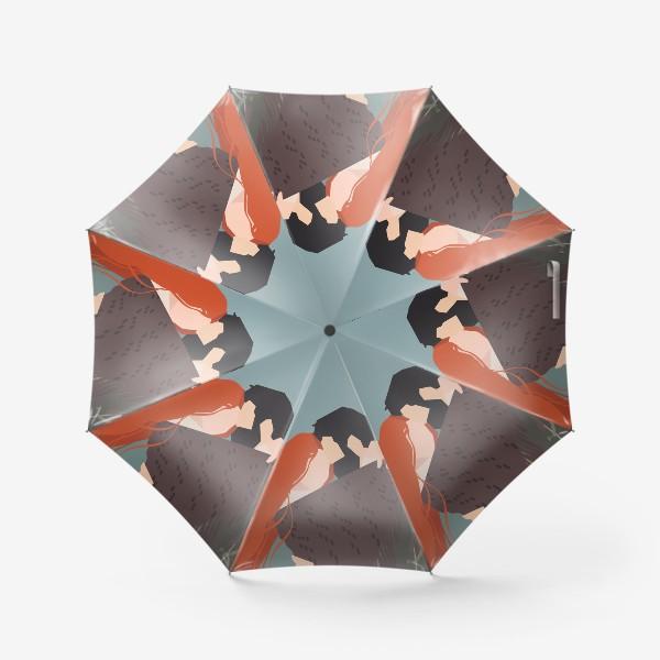 Зонт «влюбленные»