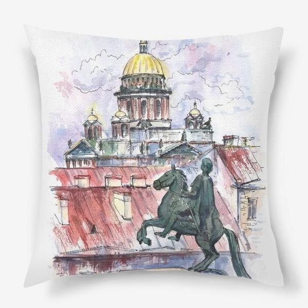 Подушка «Исаакиевский собор и Медный всадник, Санкт-Петербург. Акварельный скетч»