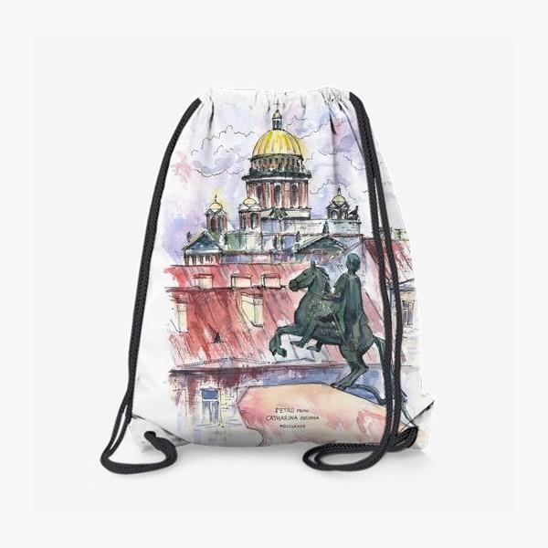 Рюкзак «Исаакиевский собор и Медный всадник, Санкт-Петербург. Акварельный скетч»