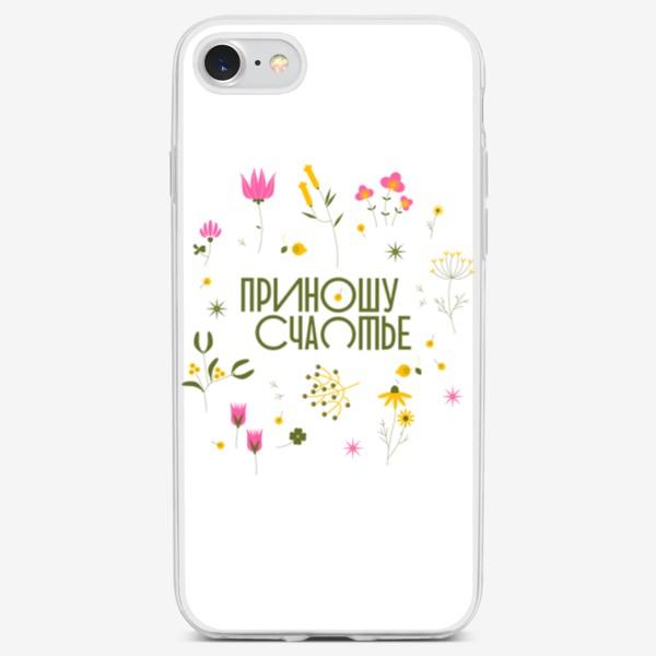 Чехол iPhone «Приношу счастье»