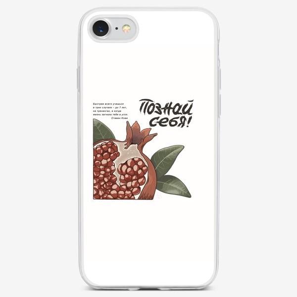 Чехол iPhone «Познай себя!»