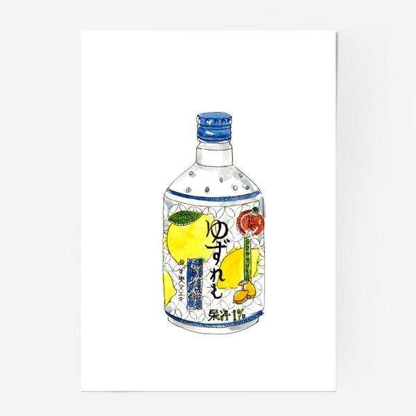 Постер «Японский напиток»