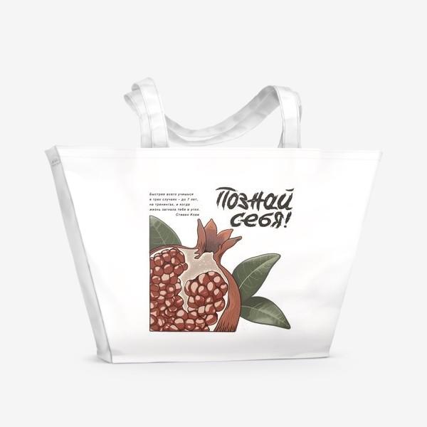 Пляжная сумка «Познай себя!»