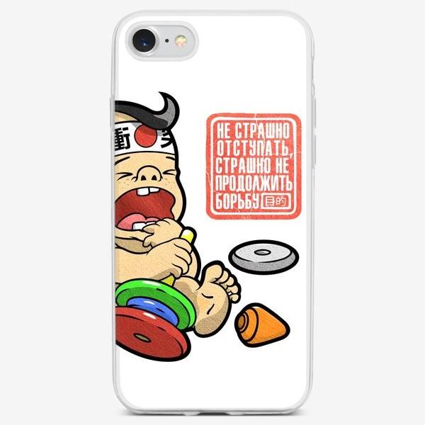 Чехол iPhone «Жизнь задыхается без цели»