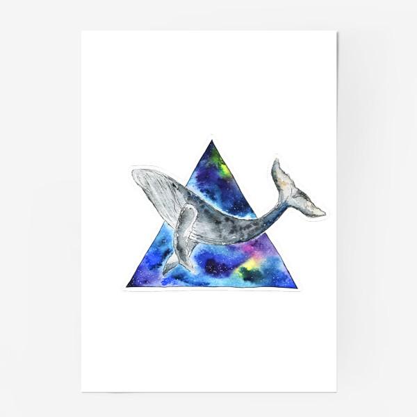 Постер «Галактический кит                                 »