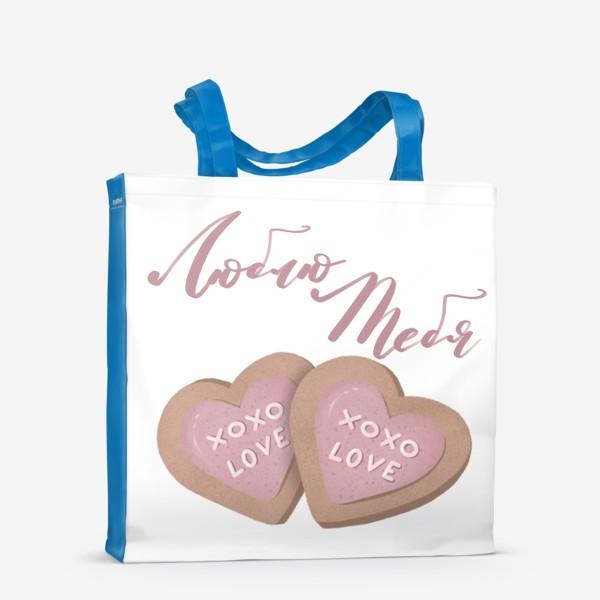 Сумка-шоппер «Люблю тебя,сладость моя»