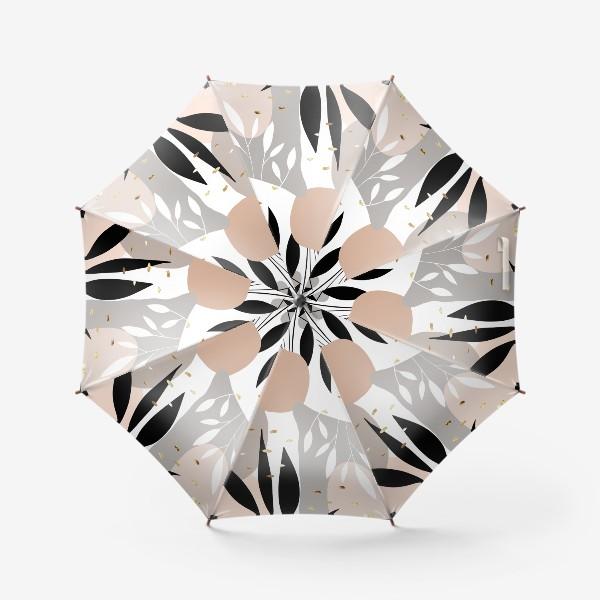 Зонт «Пастельный паттерн»