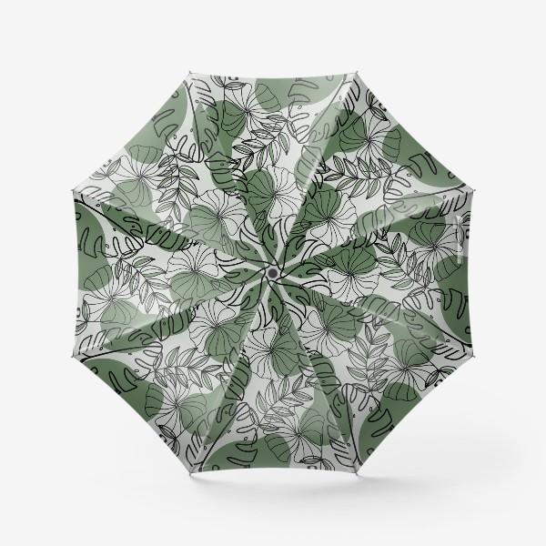 Зонт «Паттерн Растения»