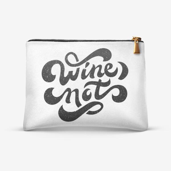Косметичка «Wine not»