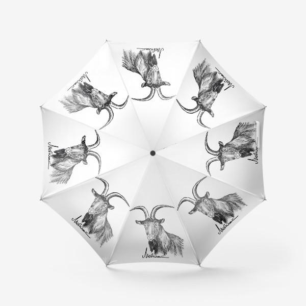 Зонт «Любимый... Козерог. Козел. Шутка»