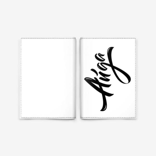 Обложка для паспорта «Айда»