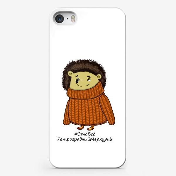 Чехол iPhone «Это всё ретроградный Меркурий»