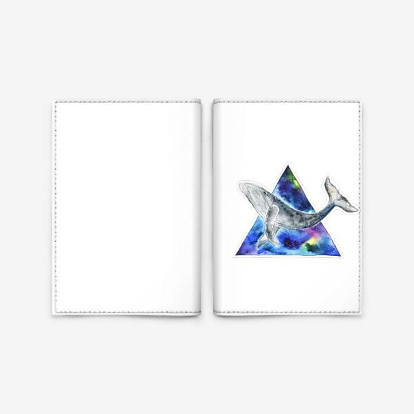 Обложка для паспорта «Галактический кит                                 »