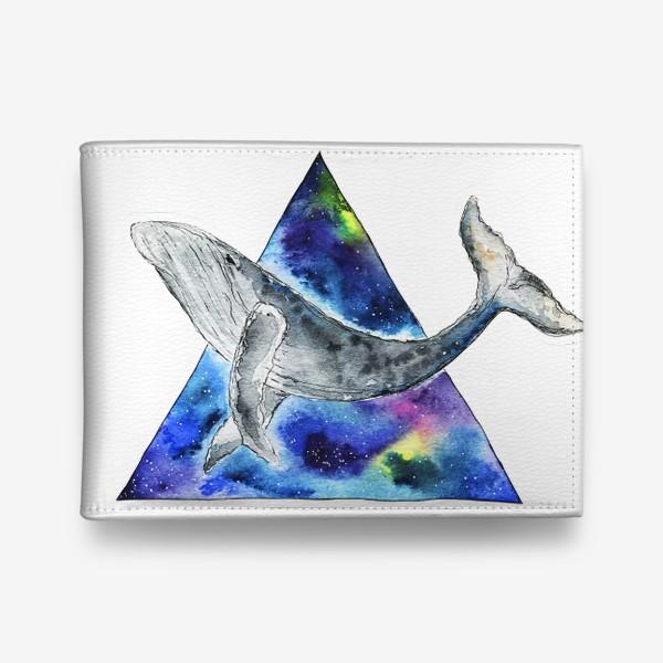Кошелек «Галактический кит                                 »