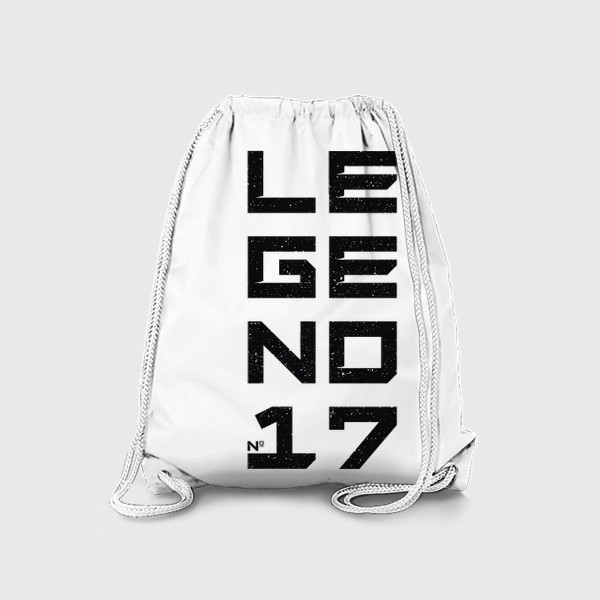 Рюкзак «Легенда №17»