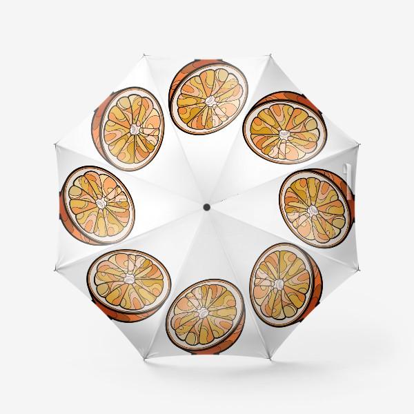 Зонт «Рисунок «Цитрус»»