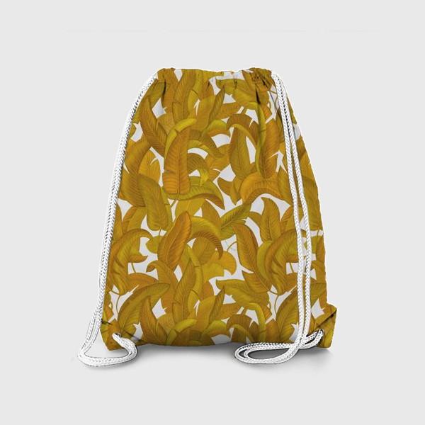Рюкзак «Желтые листья»