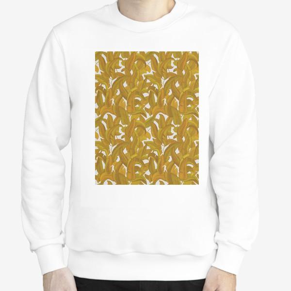 Свитшот «Желтые листья»