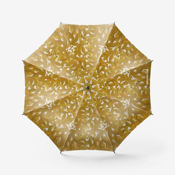 Зонт «Желтые листья»