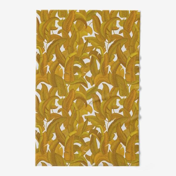 Полотенце «Желтые листья»
