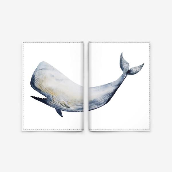 Обложка для паспорта «Кит. Акварельная иллюстрация»