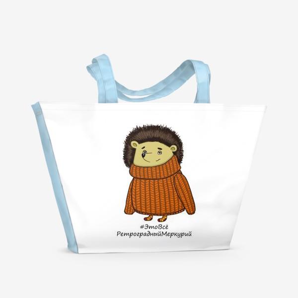 Пляжная сумка «Это всё ретроградный Меркурий»