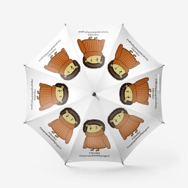 Зонт «Это всё ретроградный Меркурий»