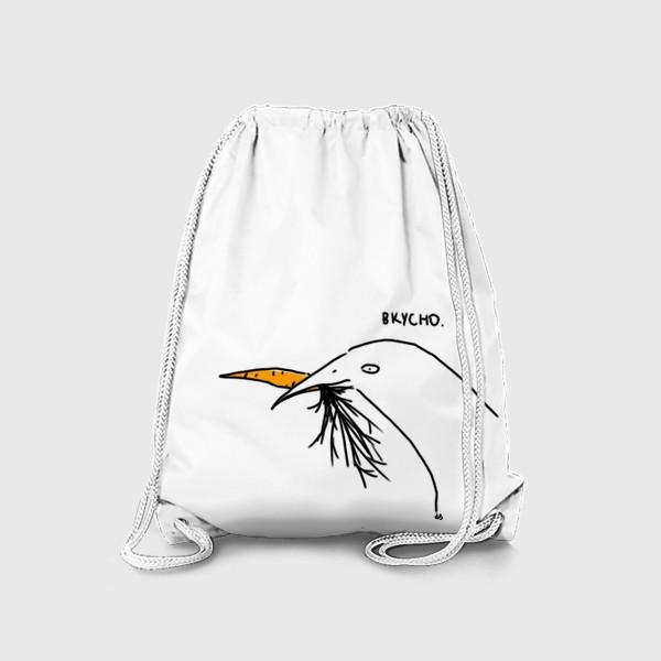 Рюкзак «Слаще морковки ничего не ела птица»