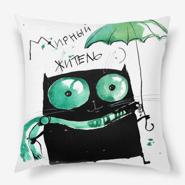 Подушка «Мафия - Мирный житель»