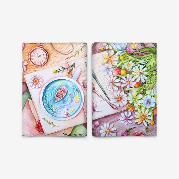Обложка для паспорта «Весенние мечты. Акварель»