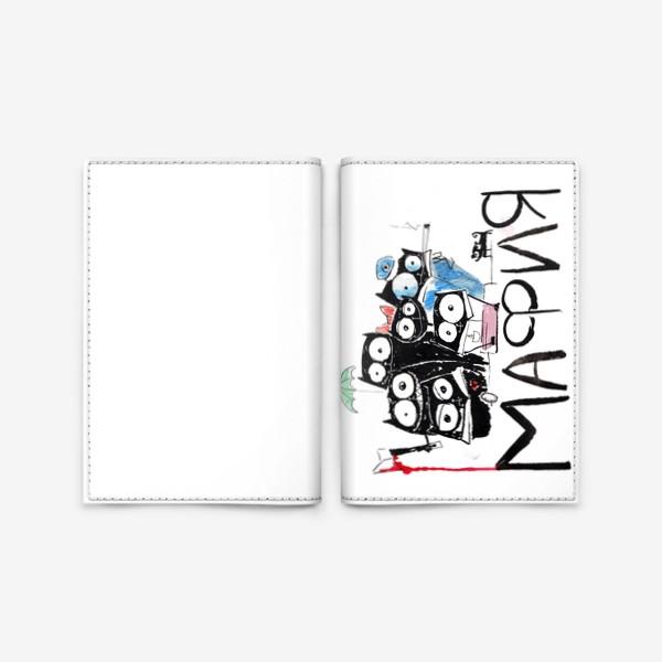 Обложка для паспорта «Мафия»