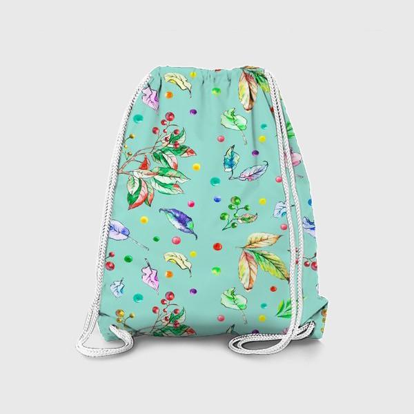 Рюкзак «Акварельные осенние листья 8»