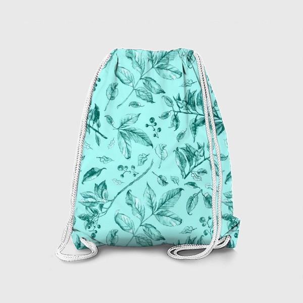 Рюкзак «Акварельные осенние листья 7»