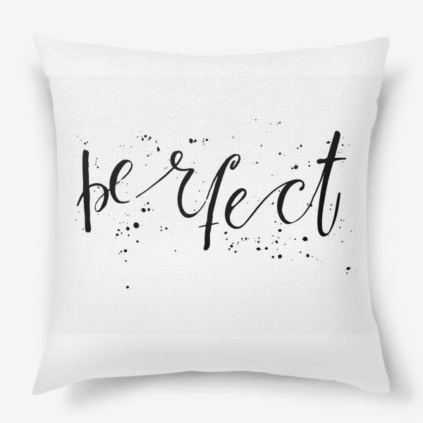 Подушка «PERFECT»