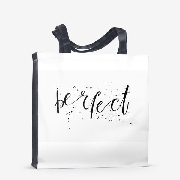 Сумка-шоппер «PERFECT»