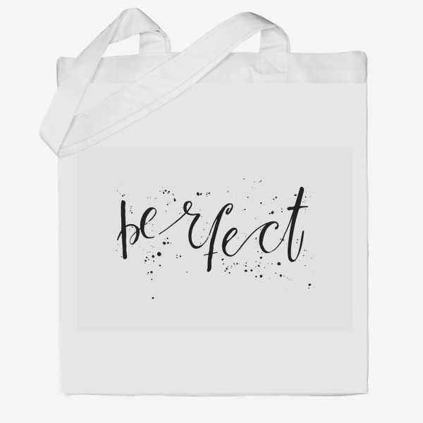 Сумка хб «PERFECT»