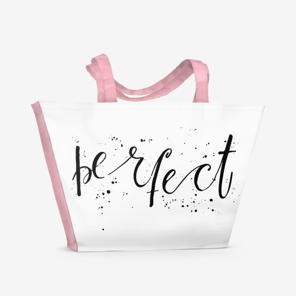 Пляжная сумка «PERFECT»