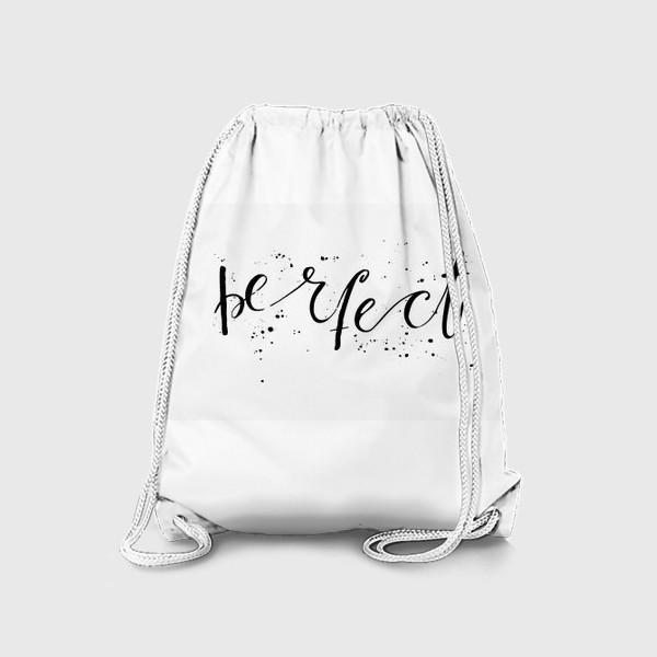 Рюкзак «PERFECT»