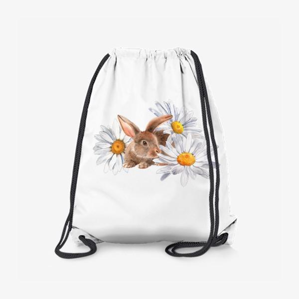 Рюкзак «Зайка в ромашках»