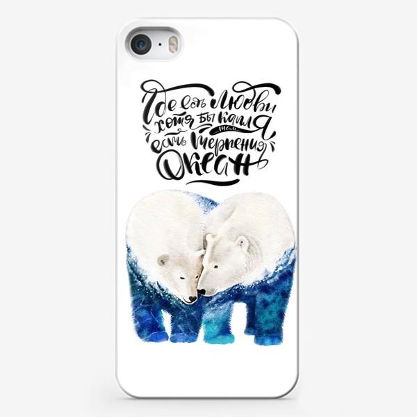 Чехол iPhone «Где есть любви хотя бы капля, там есть терпения океан»